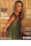 vogue_paris_juin___juillet_1999_4772_north_545x