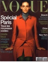 vogue_paris_novembre_1998_1609_north_545x